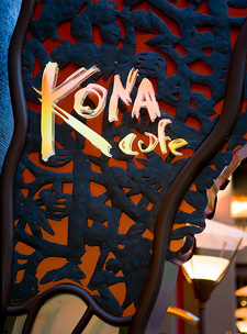 Walt Disney World: Kona Cafe Tonga Toast Recipe
