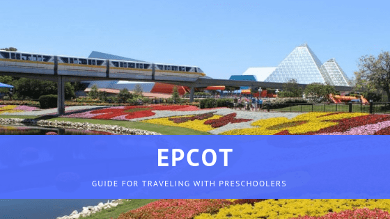 preschool guide epcot